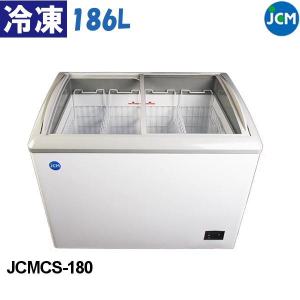 新品 送料無料 JCM 超低温冷凍ストッカー JCMCS-180 冷凍ショーケース 業務用 鍵付 冷凍庫 スライド式全面カラス 贈呈 いつでも送料無料 186L