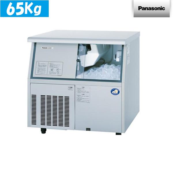 パナソニック 製氷機 SIM-S6500UB キューブアイス アンダーカウンター Panasonic