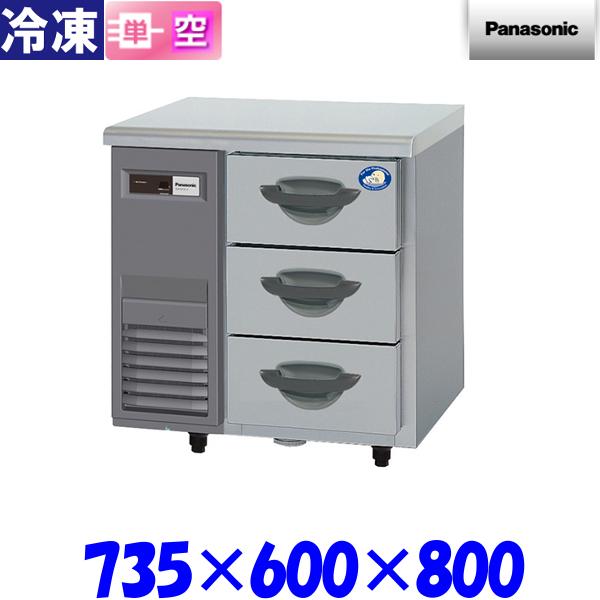 パナソニック ドロワー 冷凍庫 SUF-DK761-3 Kシリーズ 横型 Panasonic