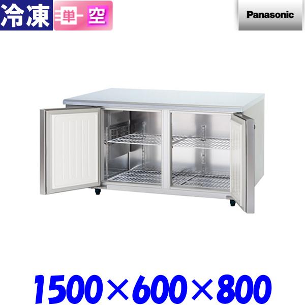 パナソニック コールドテーブル 冷凍庫 SUF-K1561A KAシリーズ 横型 Panasonic