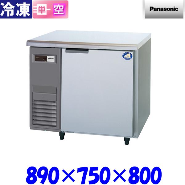 パナソニック コールドテーブル 冷凍庫 SUF-K971A KAシリーズ 横型 Panasonic