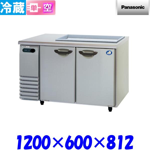 パナソニック サンドイッチユニット 冷蔵庫 SUR-GS1261SA GAシリーズ 横型 Panasonic