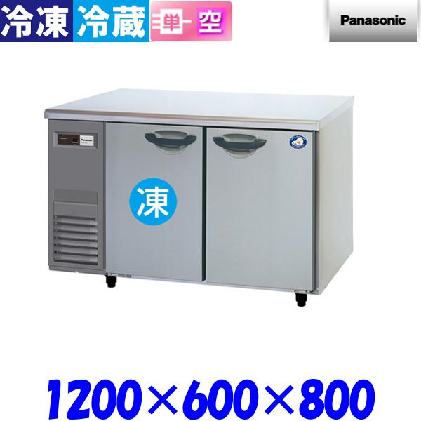 パナソニック コールドテーブル 冷凍冷蔵庫 SUR-K1261CA KAシリーズ 横型 Panasonic