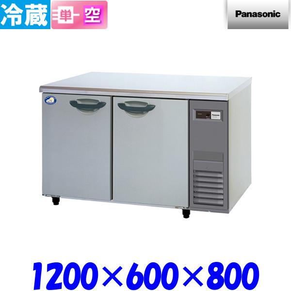 パナソニック コールドテーブル 冷蔵庫 SUR-K1261SA-R KAシリーズ 横型 Panasonic