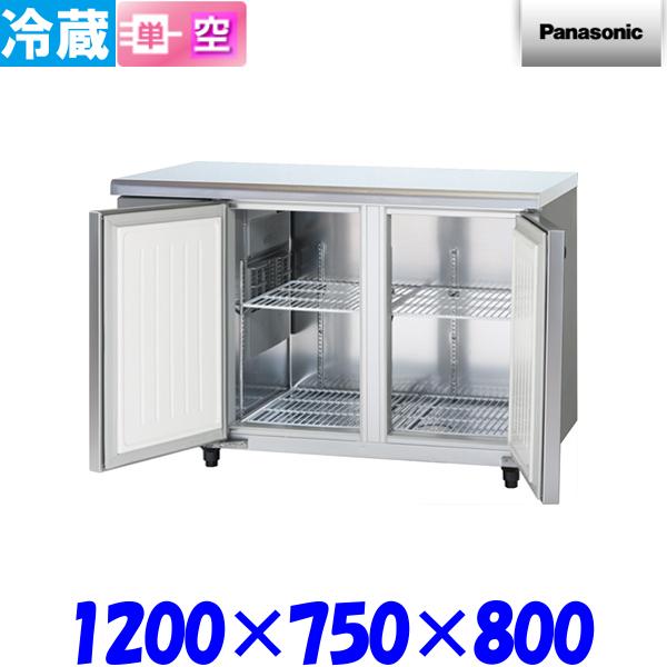 パナソニック コールドテーブル 冷蔵庫 SUR-K1271A KAシリーズ 横型 Panasonic