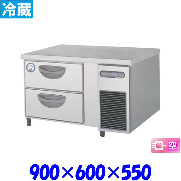 フクシマ 2段ドロワーテーブル 冷蔵庫 TBC-30RM2-R 福島工業