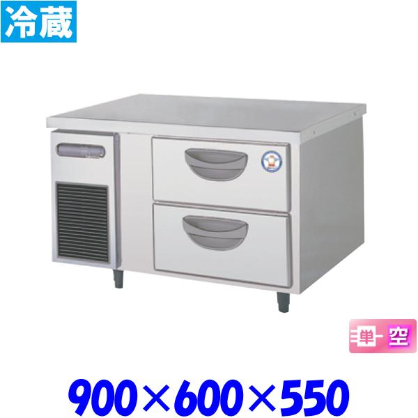 フクシマ 2段ドロワーテーブル 冷蔵庫 TBC-30RM2 福島工業