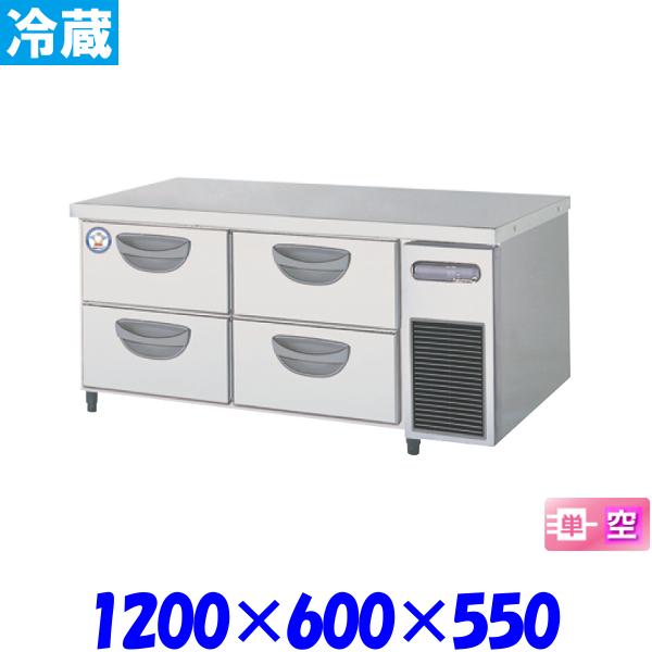フクシマ 2段ドロワーテーブル 冷蔵庫 TBC-40RM3-R 福島工業
