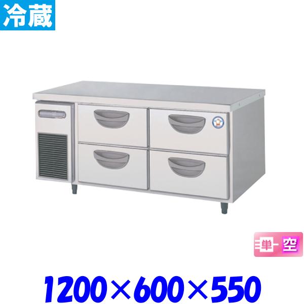 フクシマ 2段ドロワーテーブル 冷蔵庫 TBC-40RM3 福島工業