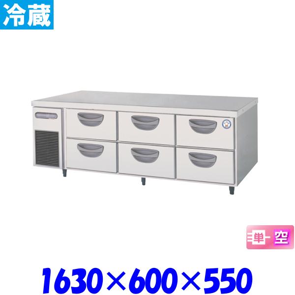 フクシマ 2段ドロワーテーブル 冷蔵庫 TBC-550RM3 福島工業