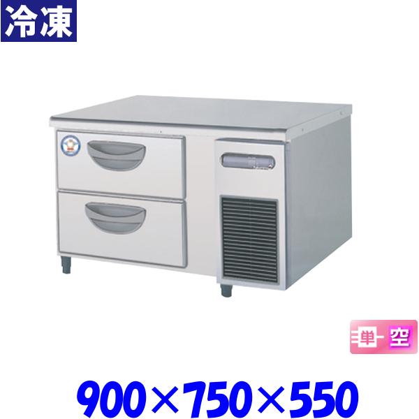 フクシマ 2段ドロワー テーブル 冷凍庫 TBW-32FM3-R 福島工業