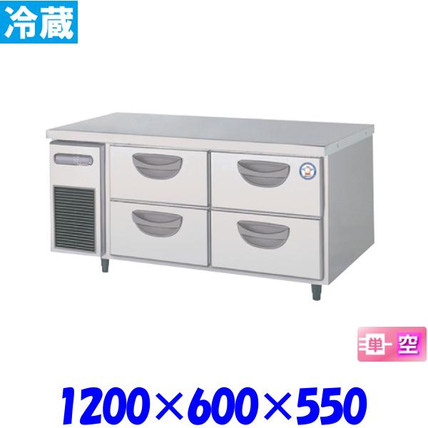 フクシマ 2段ドロワーテーブル 冷蔵庫 TBW-40RM3 福島工業