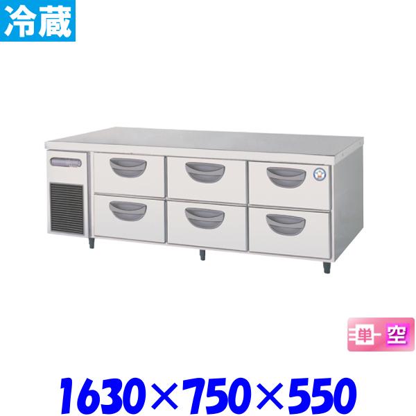 フクシマ 2段ドロワーテーブル 冷蔵庫 TBW-550RM3 福島工業