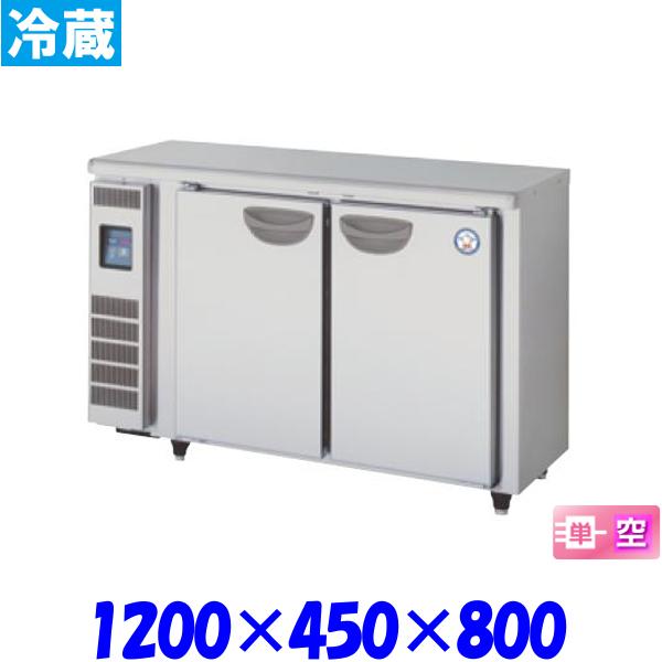 フクシマ コールドテーブル 冷蔵庫 TMU-40RE2 170L 超薄型 福島工業