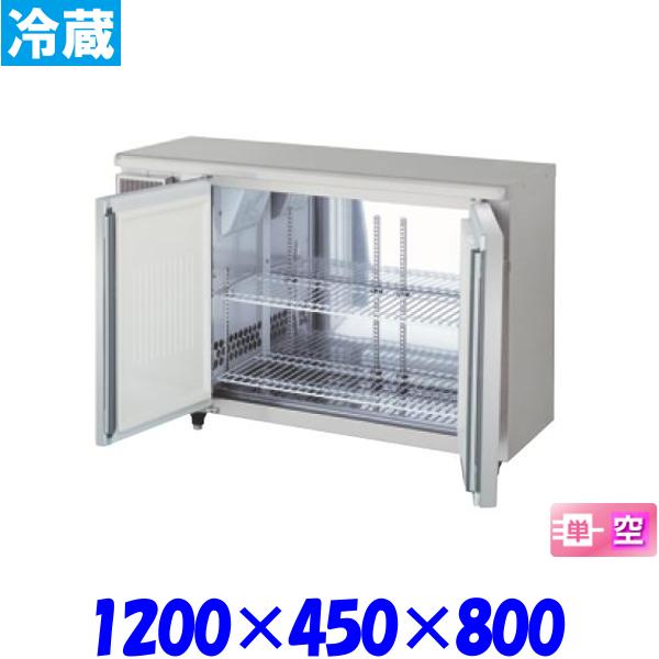 フクシマ コールドテーブル 冷蔵庫 TMU-40RM2-F センターフリータイプ 170L 超薄型 福島工業