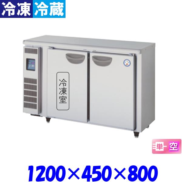 フクシマ コールドテーブル 冷凍冷蔵庫 LMU-121PE 福島工業 (TMU-41PE2)