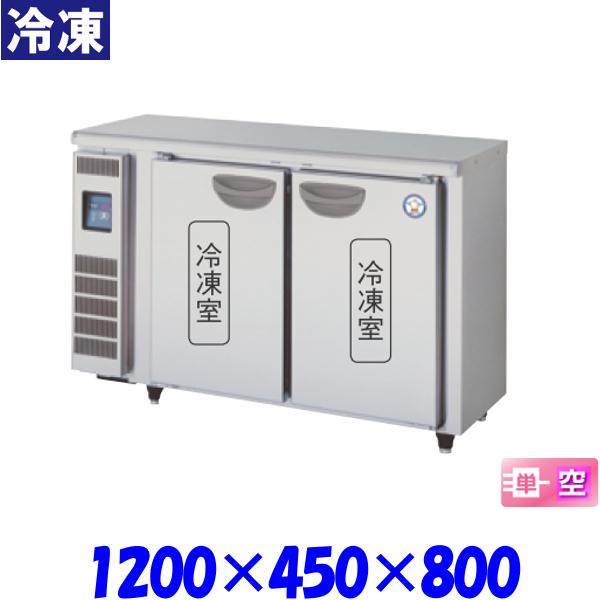 フクシマ コールドテーブル 冷凍庫 TMU-42FE2 福島工業