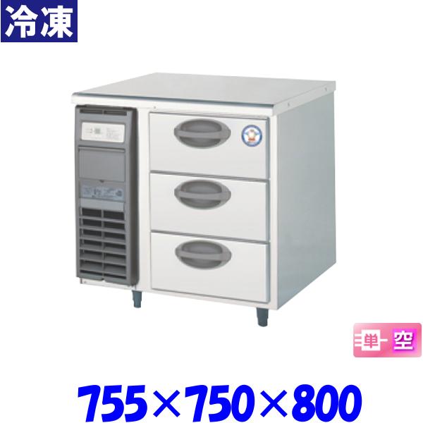 フクシマ 3段ドロワーテーブル 冷凍庫 YDW-083FM2 福島工業