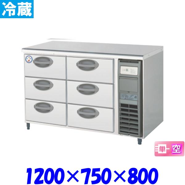 フクシマ 3段ドロワーテーブル 冷蔵庫 YDW-120RM2-R 福島工業