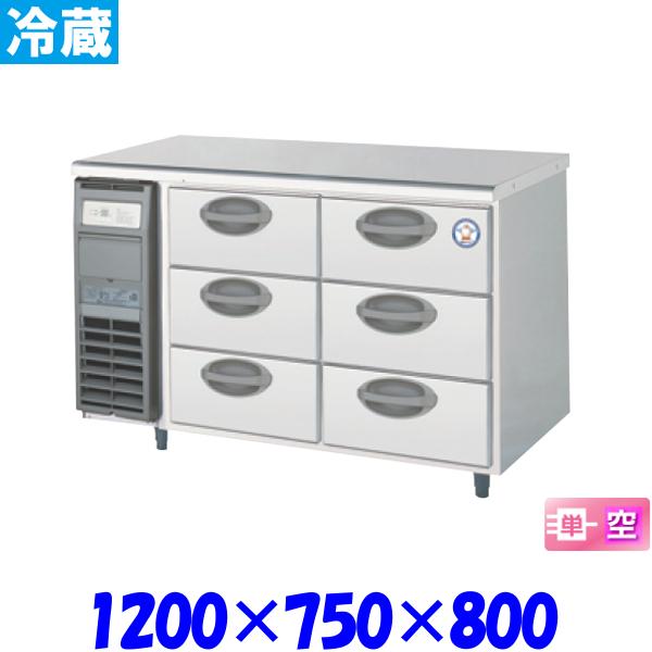 【海外 正規品】 フクシマ フクシマ 3段ドロワーテーブル 冷蔵庫 YDW-120RM2 YDW-120RM2 福島工業 福島工業, MUKU工房(家具&クラフト):788a51ea --- anthonysullivan.biz