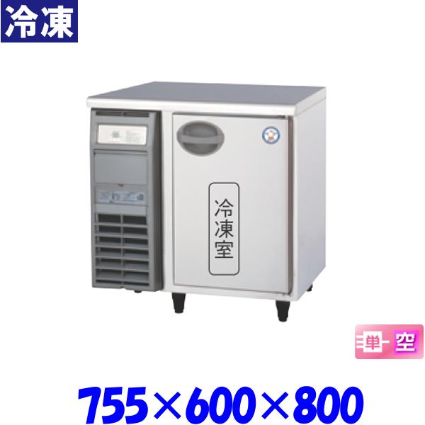 フクシマ コールドテーブル 冷凍庫 LRC-081FM 福島工業