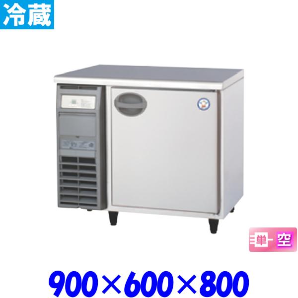 フクシマ コールドテーブル 冷蔵庫 YRC-090RM2 福島工業