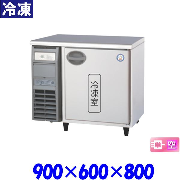 フクシマ コールドテーブル 冷凍庫 YRC-091FM2 福島工業
