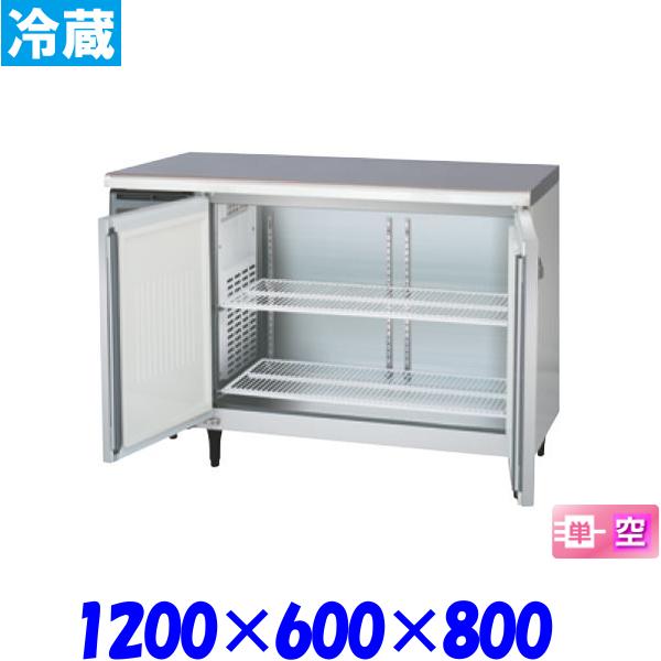 フクシマ コールドテーブル 冷蔵庫 YRC-120RM2-F YRC-120RM2-F コールドテーブル センターフリータイプ 福島工業 福島工業, ナンゴウソン:cda04f01 --- ryusyokai.sk
