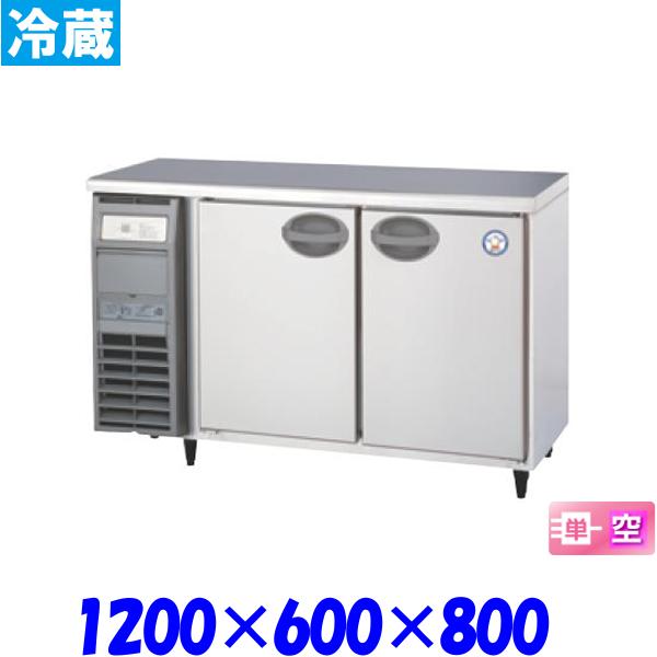 フクシマ コールドテーブル 冷蔵庫 YRC-120RM2 福島工業