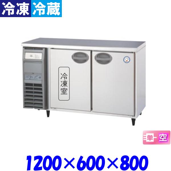 フクシマ コールドテーブル 冷凍冷蔵庫 YRC-121PE2 福島工業