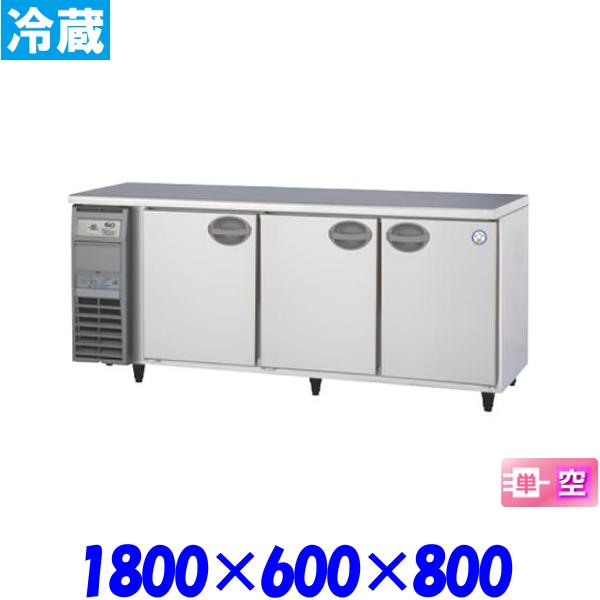 フクシマ フクシマ 福島工業 コールドテーブル YRC-180RE2 冷蔵庫 YRC-180RE2 福島工業, 大人気定番商品:462f9e19 --- ryusyokai.sk