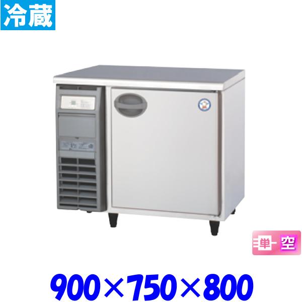 LCW-090RM 福島工業 コールドテーブル 冷蔵庫 フクシマ