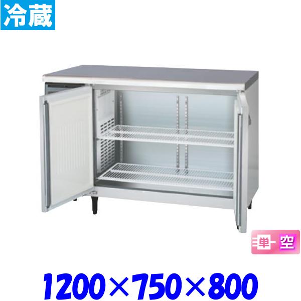 フクシマ コールドテーブル 冷蔵庫 YRW-120RM2-F センターフリータイプ 福島工業