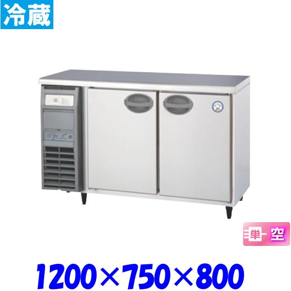 フクシマ コールドテーブル 冷蔵庫 YRW-120RM2 福島工業