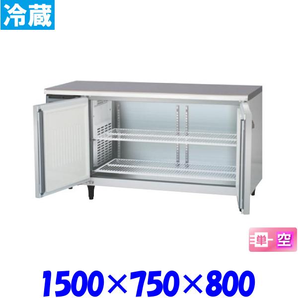 フクシマ コールドテーブル 冷蔵庫 LRW-150RM-F センターフリータイプ インバーター 福島工業 (AYC-150RM-F)