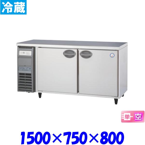 フクシマ コールドテーブル 冷蔵庫 LRW-150RM インバーター 福島工業