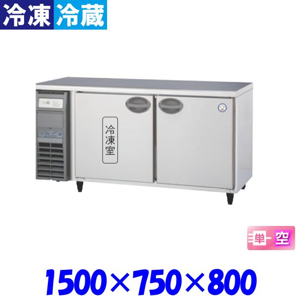 フクシマ コールドテーブル 冷凍冷蔵庫 LRW-151PM インバーター 福島工業