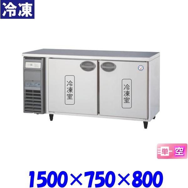 フクシマ コールドテーブル 冷凍庫 LRW-152FM 福島工業