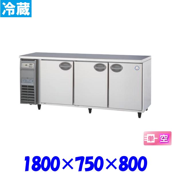 フクシマ コールドテーブル 冷蔵庫 YRW-180RM2 福島工業