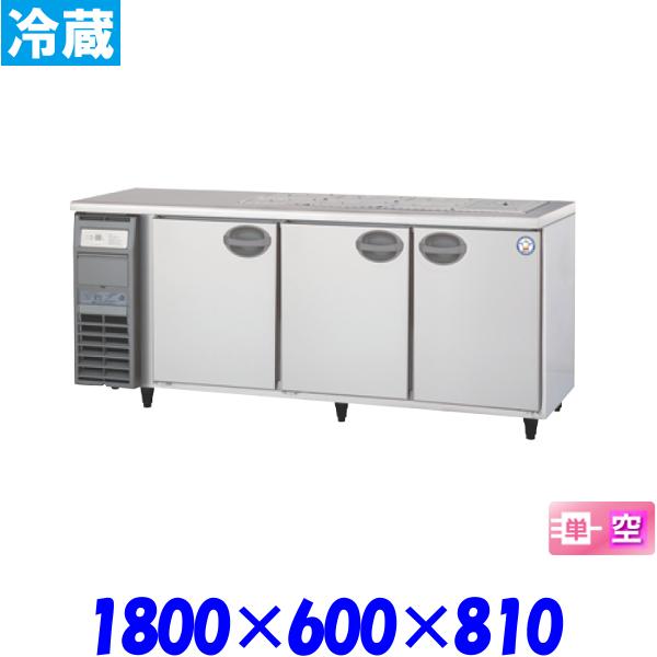 フクシマ サンドイッチテーブル 冷蔵庫 YSC-180RE2-B 福島工業