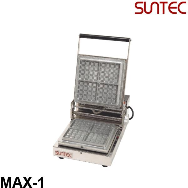 サンテック マルチベーカーMAX MAX-1 パニーニグリル 受注生産