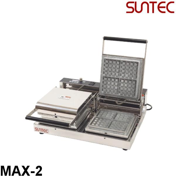 新品 送料無料 サンテック 電気式 ベーカー サンテック マルチベーカーMAX MAX-2 プチベイクドドーナツ 受注生産