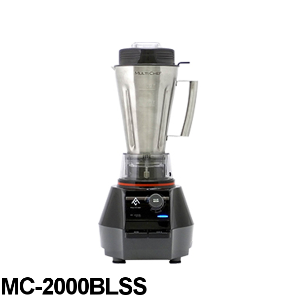マルチシェフ MC-2000BLSS ブレンダー 2.0L ブレンダー MC-2000BLSS 2.0L, レジロール専門店:ab8e4f5f --- officewill.xsrv.jp