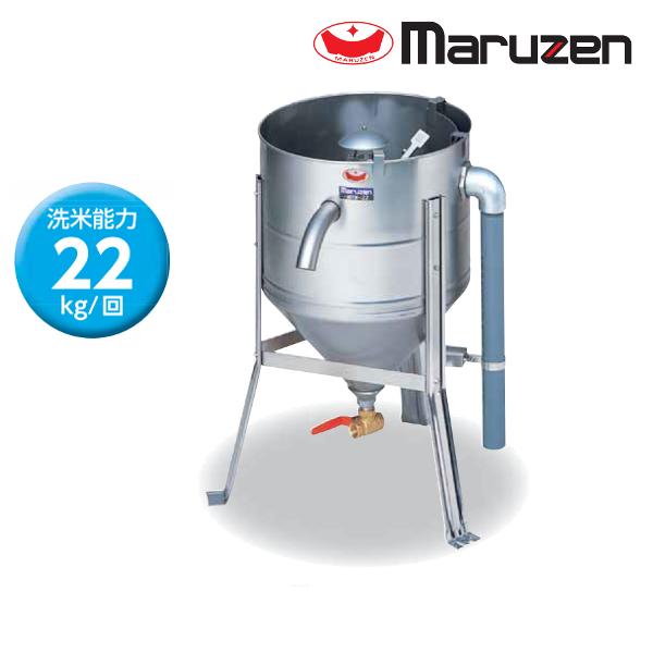 マルゼン マルゼン 水圧洗米機 22Kg MRW-22 水圧洗米機 洗米能力 22Kg, アサクチグン:27e9f6a6 --- officewill.xsrv.jp