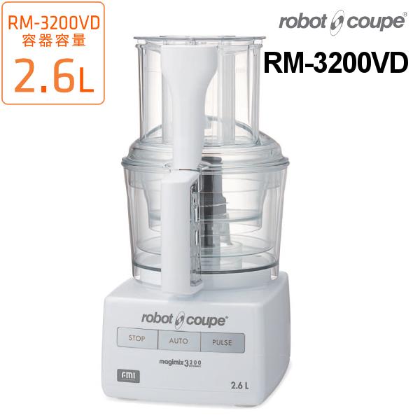 FMI ロボクープ マジミックス RM-3200VD Vシリーズ エフエムアイ