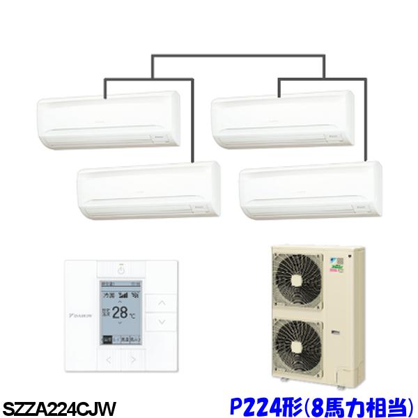 ダイキン エアコン EcoZEAS SZZA224CJW 壁掛形 8馬力 ダブルツイン 三相200V ワイヤード