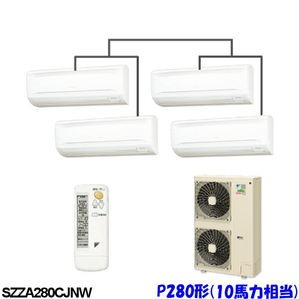 ダイキン エアコン EcoZEAS SZZA280CJNW 壁掛形 10馬力 ダブルツイン 三相200V ワイヤレス