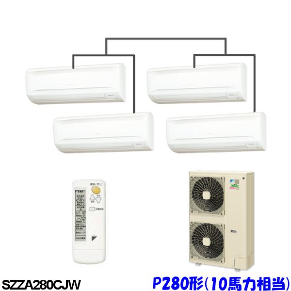 ダイキン エアコン EcoZEAS SZZA280AW 壁掛形 10馬力 ダブルツイン 三相200V ワイヤード
