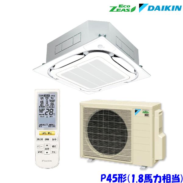 ダイキン エアコン EcoZEAS SZRC45BCNV 天井カセット4方向 S-ラウンドフロー 1.8馬力 シングル 単相200V ワイヤレス