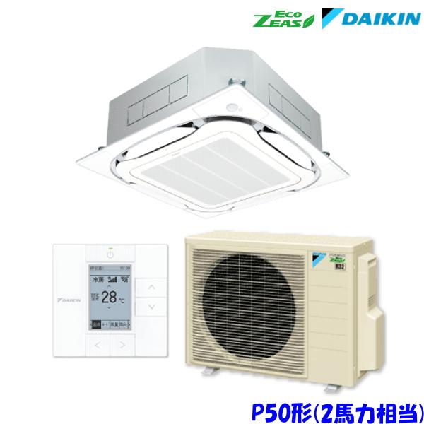 ダイキン エアコン EcoZEAS SZRC50BFV 天井カセット4方向 S-ラウンドフロー 2馬力 シングル 単相200V ワイヤード
